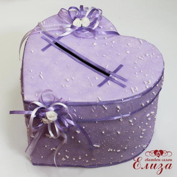 Лилава сватбена кутия за пари във формата на сърце H3-2